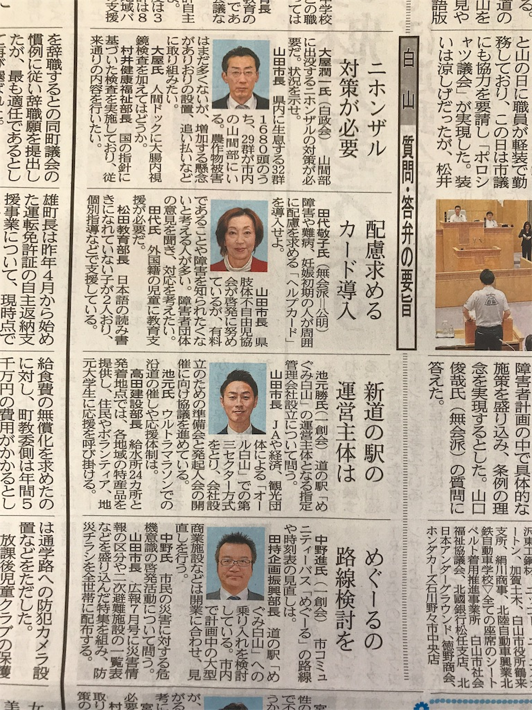 f:id:ikemotomasaru:20170623062844j:image