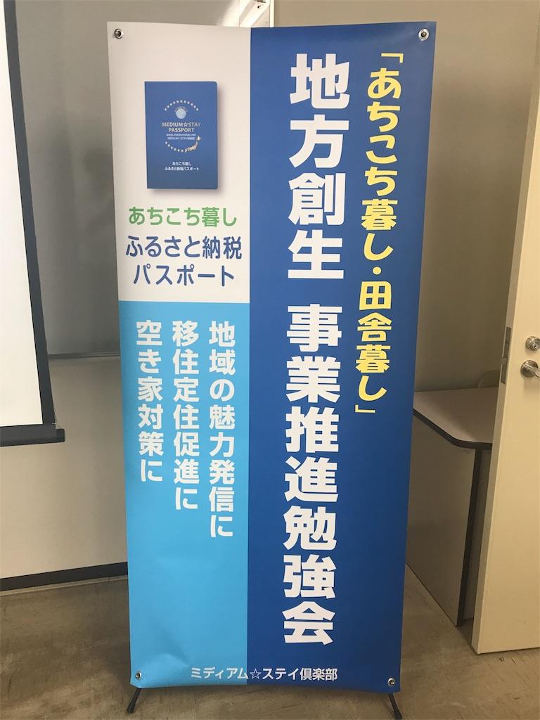 f:id:ikemotomasaru:20170710112326j:image