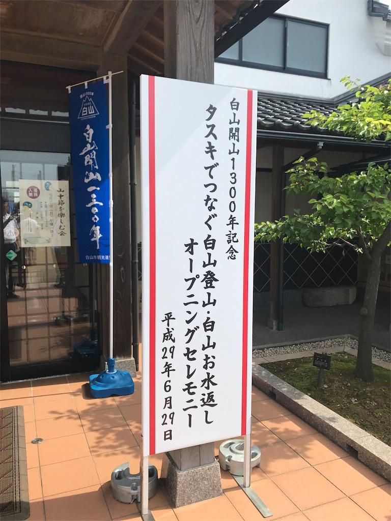 f:id:ikemotomasaru:20170710112516j:image