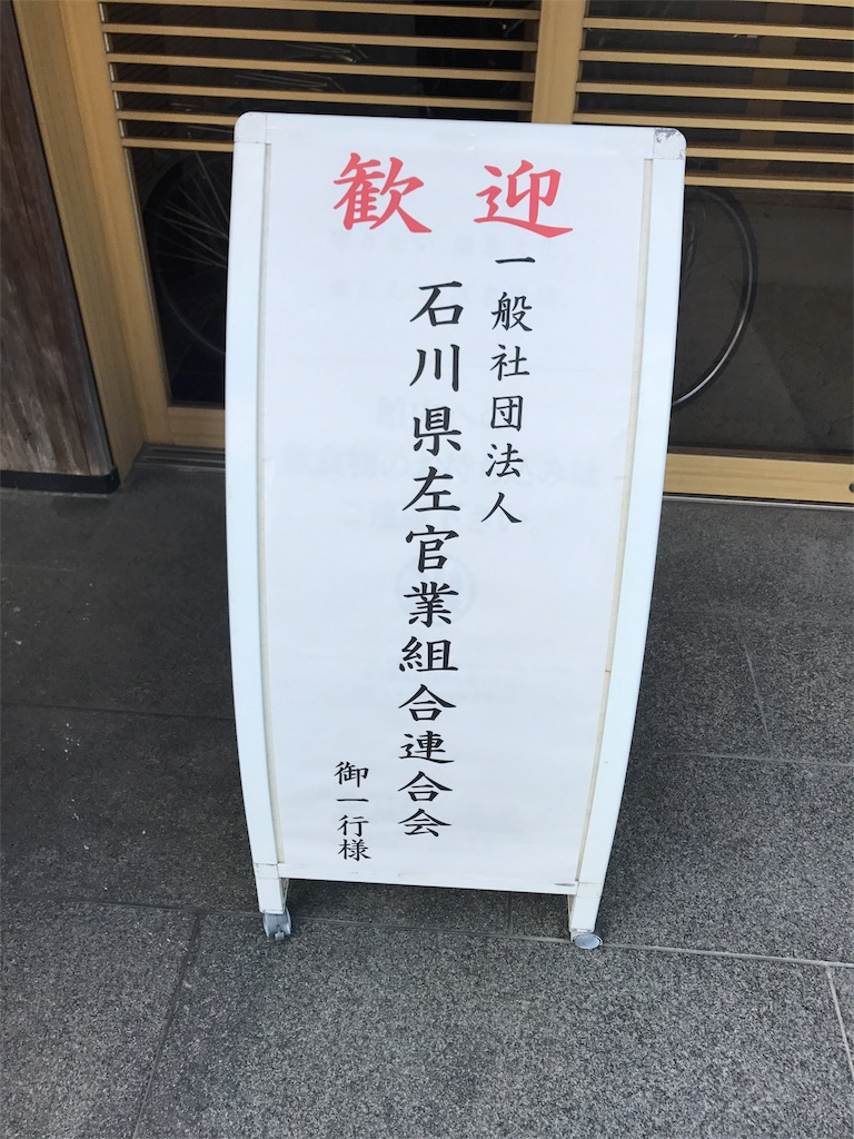 f:id:ikemotomasaru:20170808164731j:image