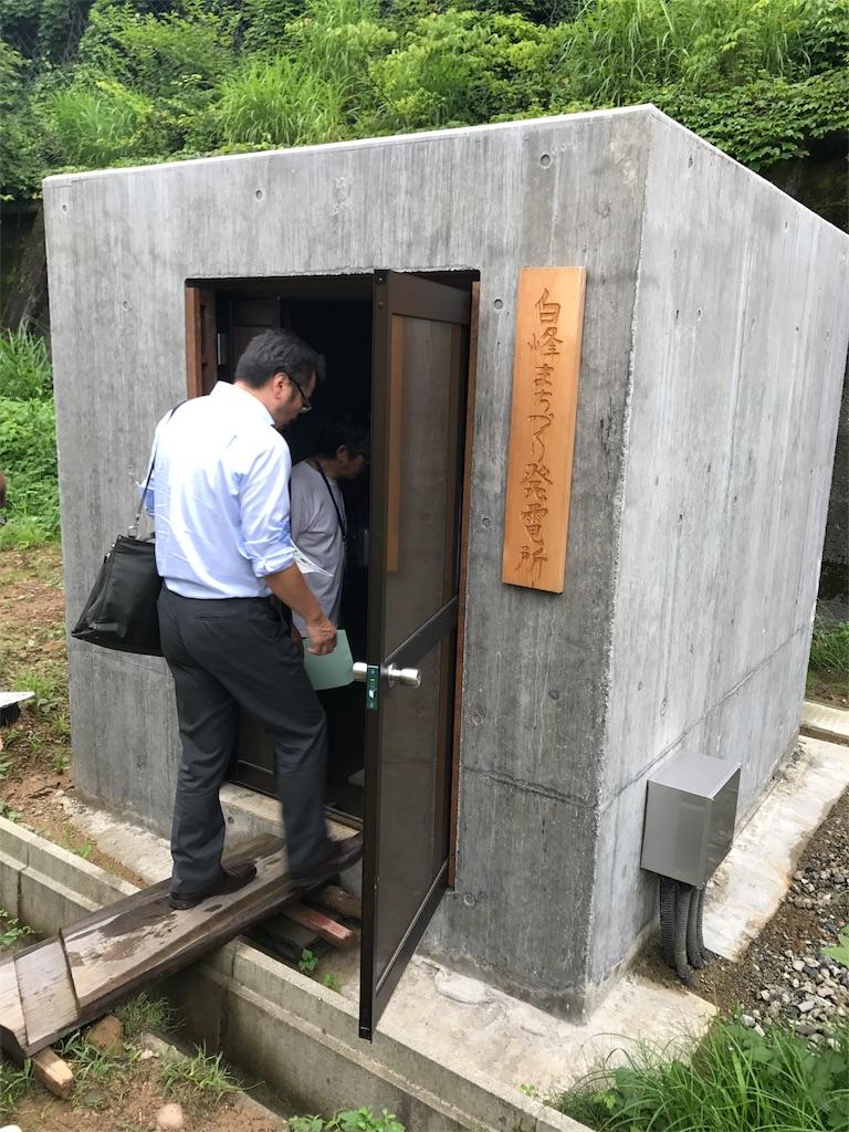 f:id:ikemotomasaru:20170808171312j:image