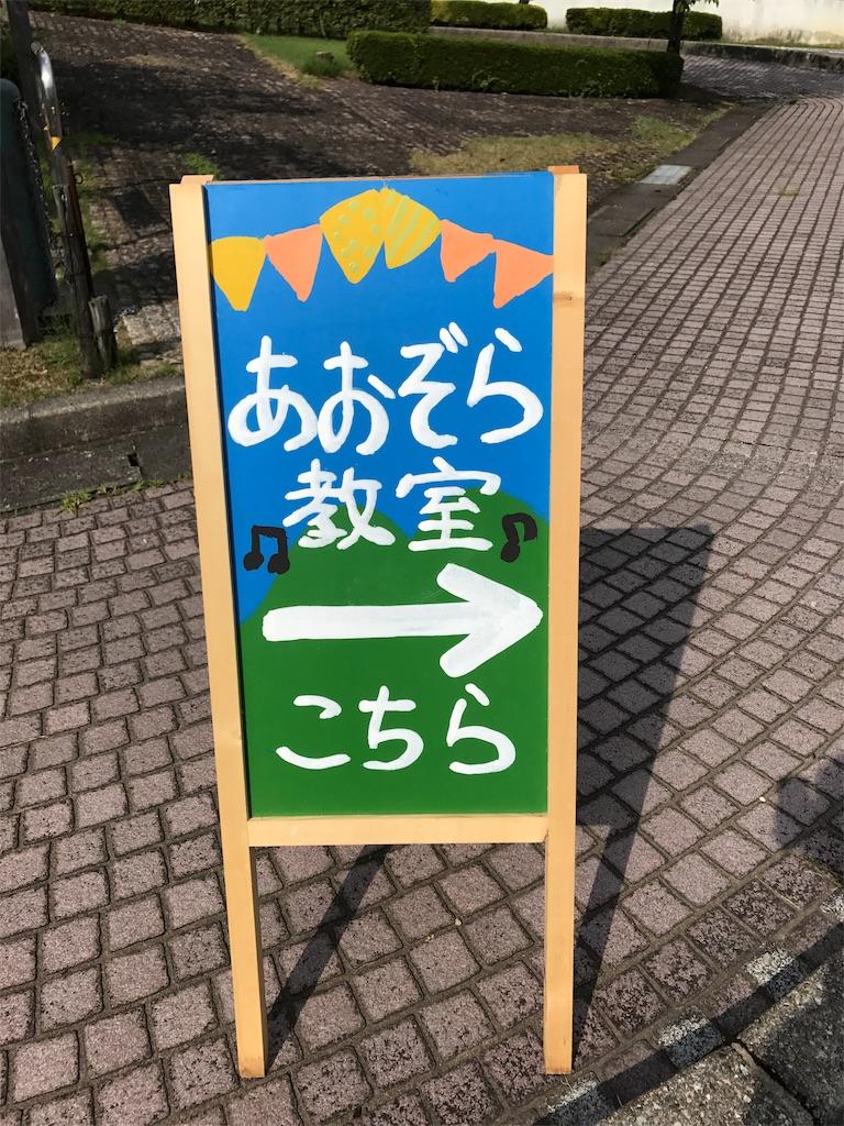 f:id:ikemotomasaru:20170808171818j:image