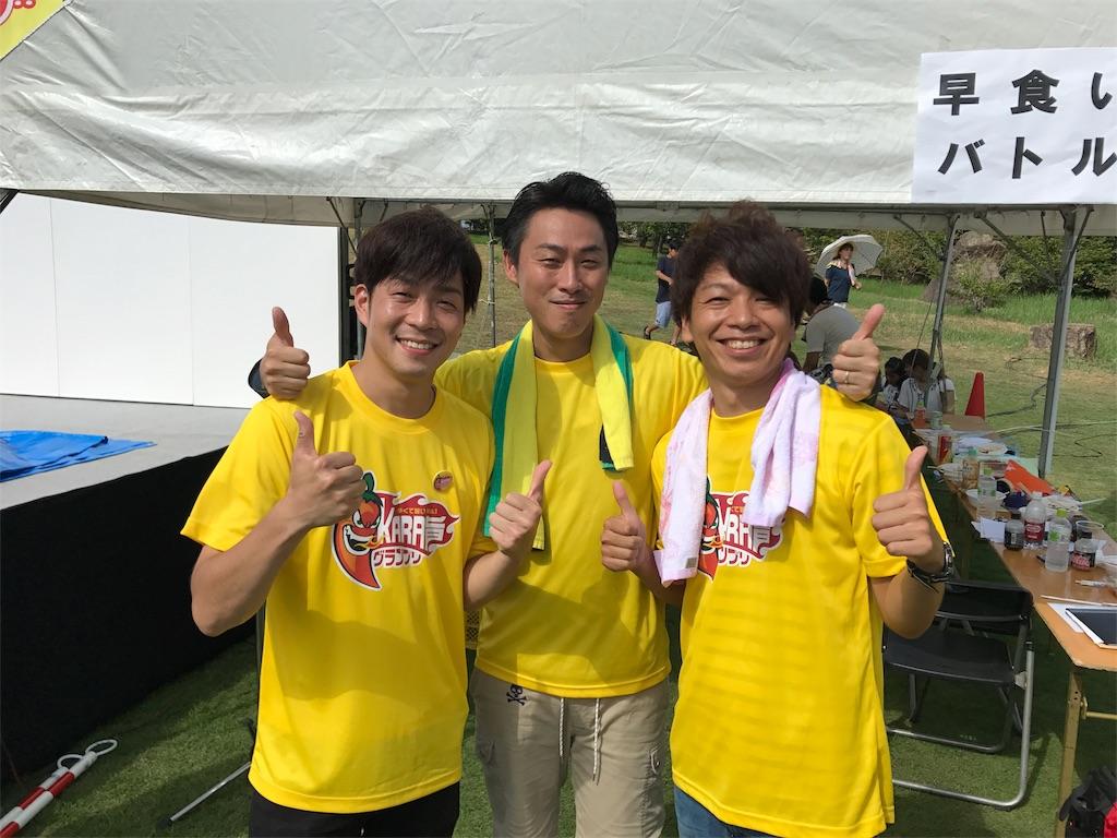 f:id:ikemotomasaru:20170829000210j:image