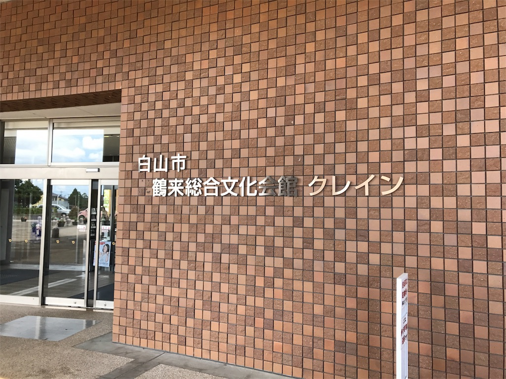 f:id:ikemotomasaru:20170919074541j:image
