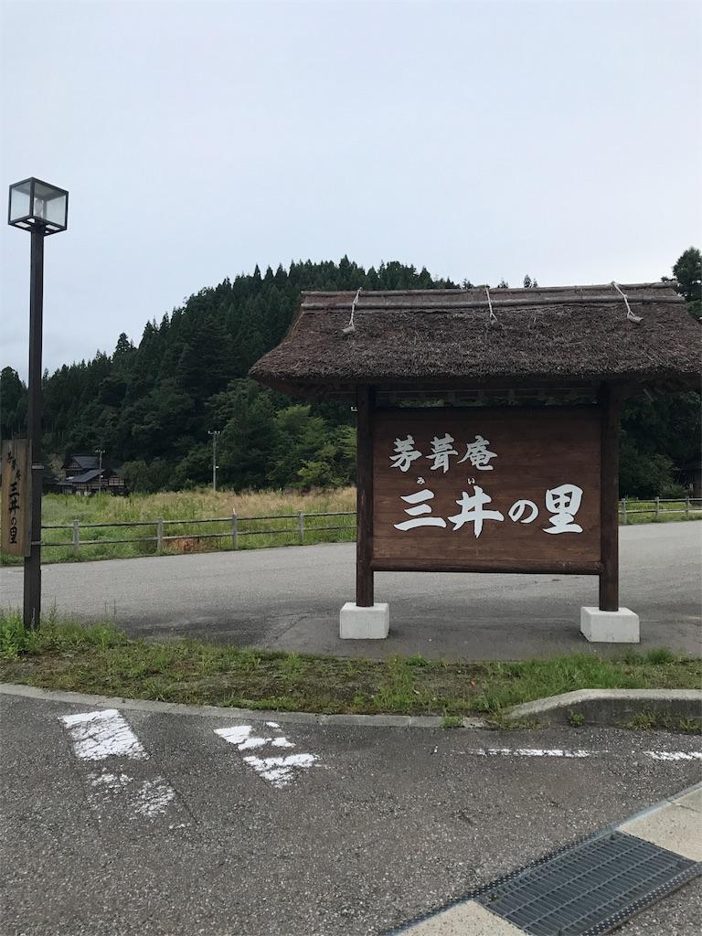 f:id:ikemotomasaru:20170919075124j:image