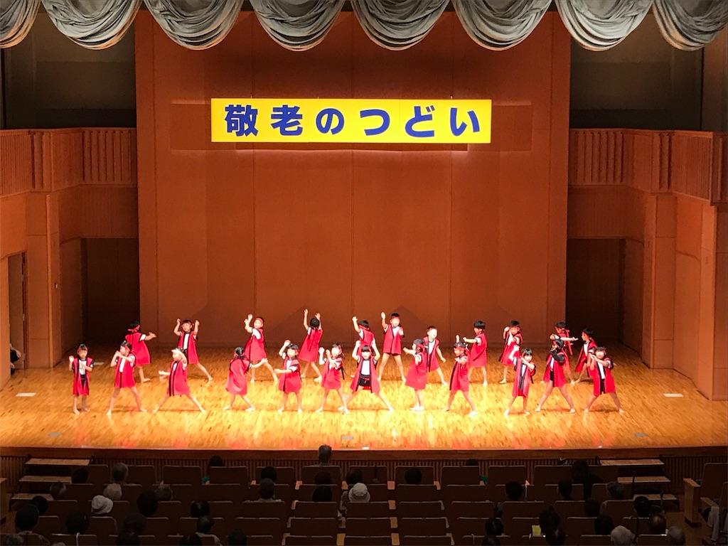 f:id:ikemotomasaru:20170919075310j:image