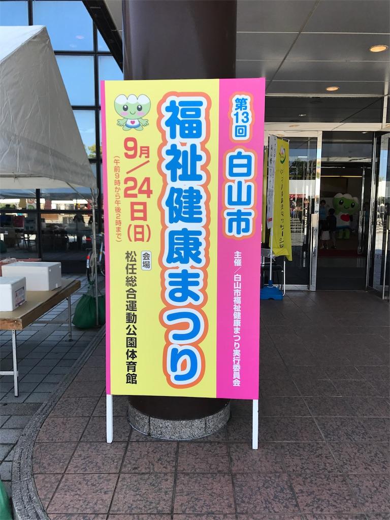 f:id:ikemotomasaru:20171010221304j:image