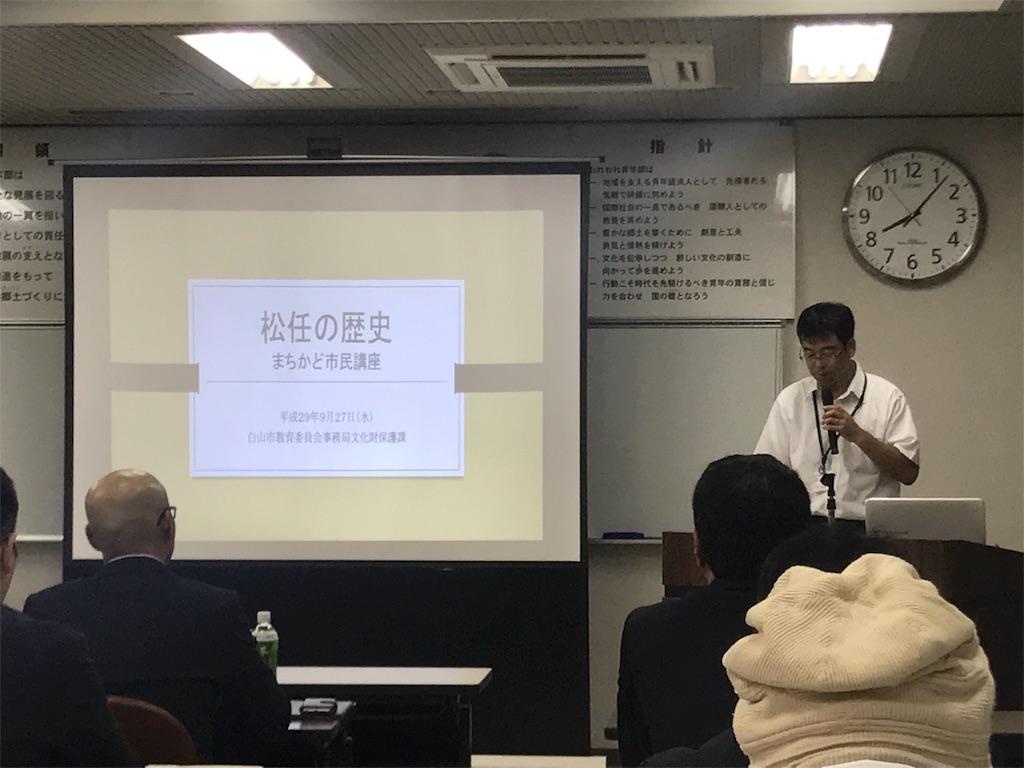 f:id:ikemotomasaru:20171010221653j:image