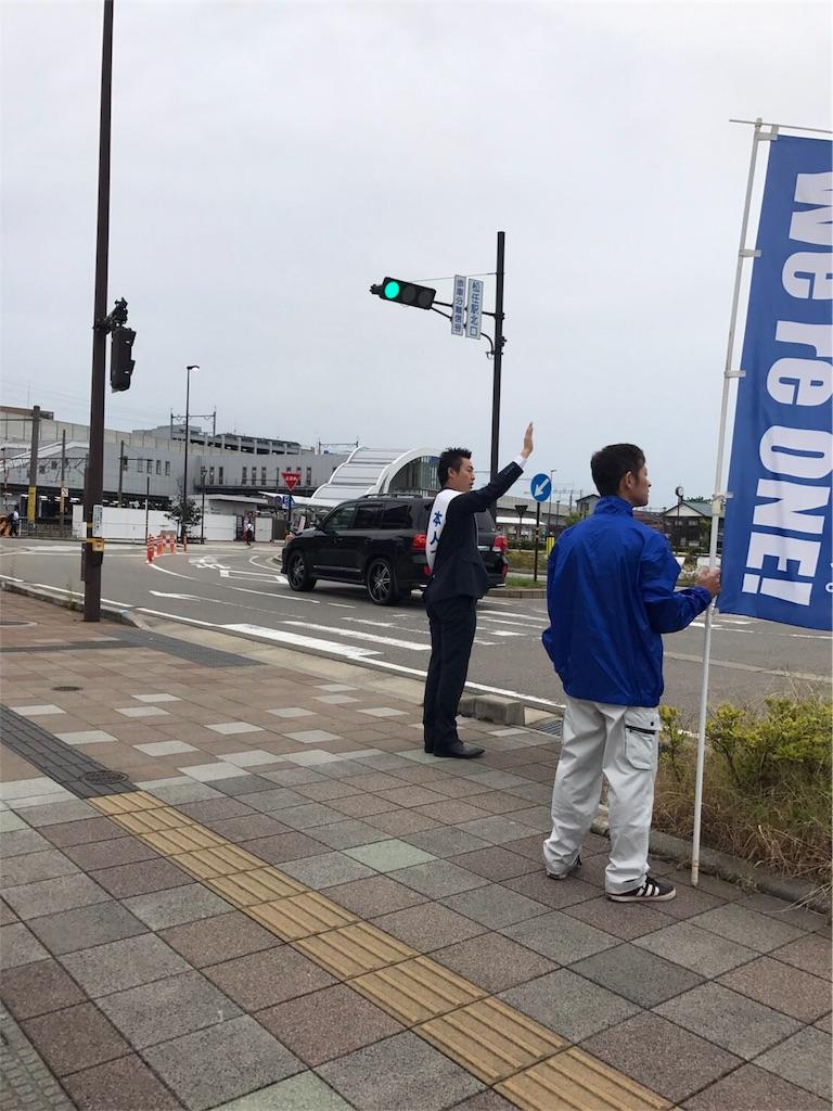f:id:ikemotomasaru:20171012232241j:image