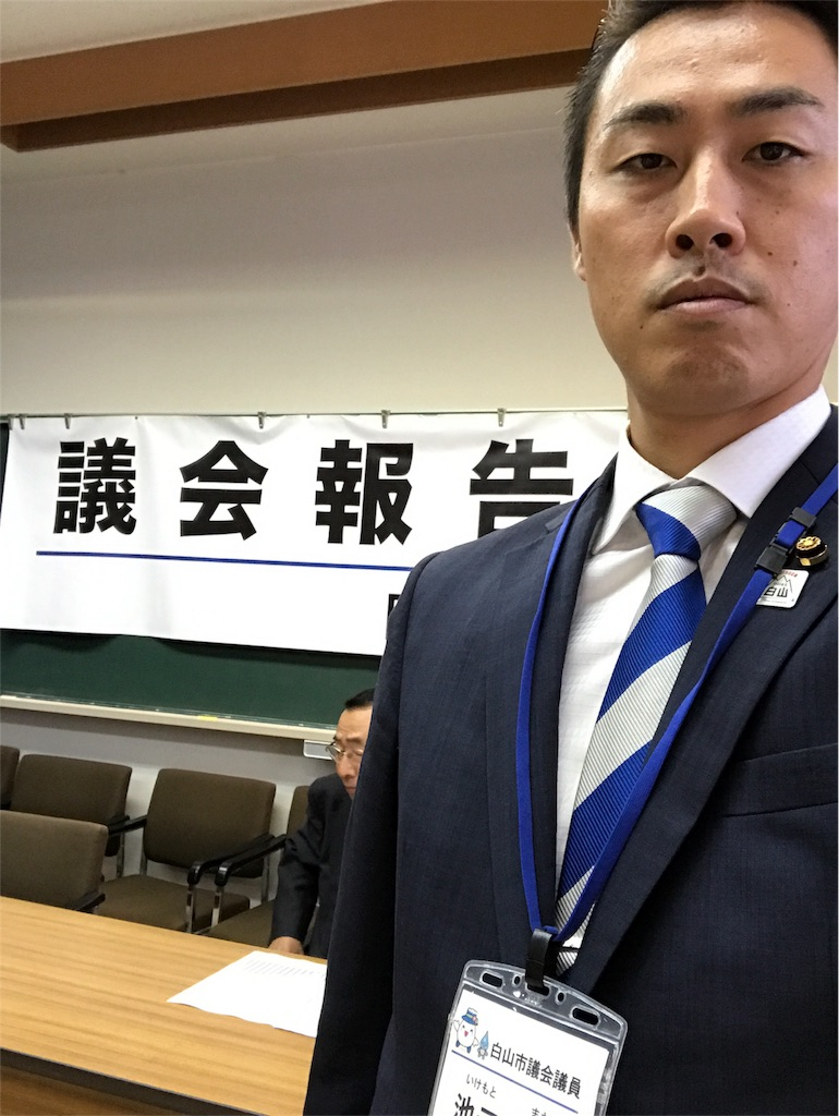 f:id:ikemotomasaru:20171012232358j:image