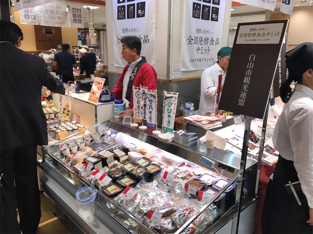 f:id:ikemotomasaru:20171012232751j:image