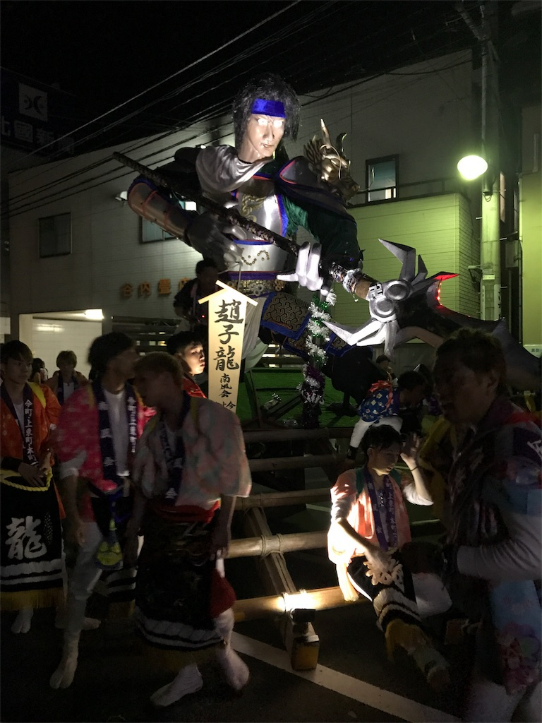 f:id:ikemotomasaru:20171013064031j:image