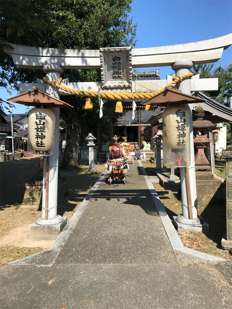 f:id:ikemotomasaru:20171013064252j:image