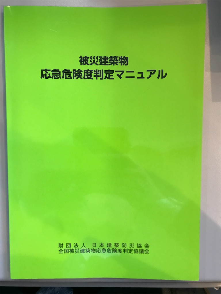 f:id:ikemotomasaru:20171028202038j:image