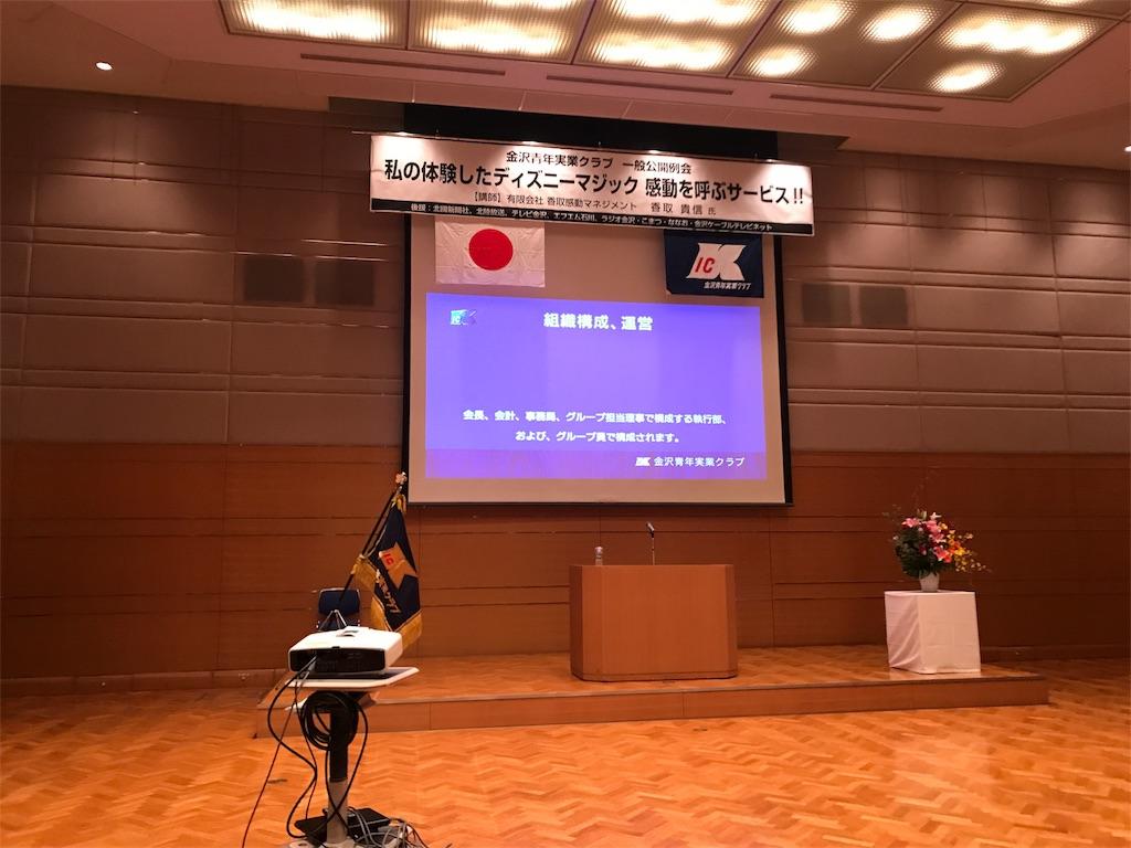 f:id:ikemotomasaru:20171028205326j:image