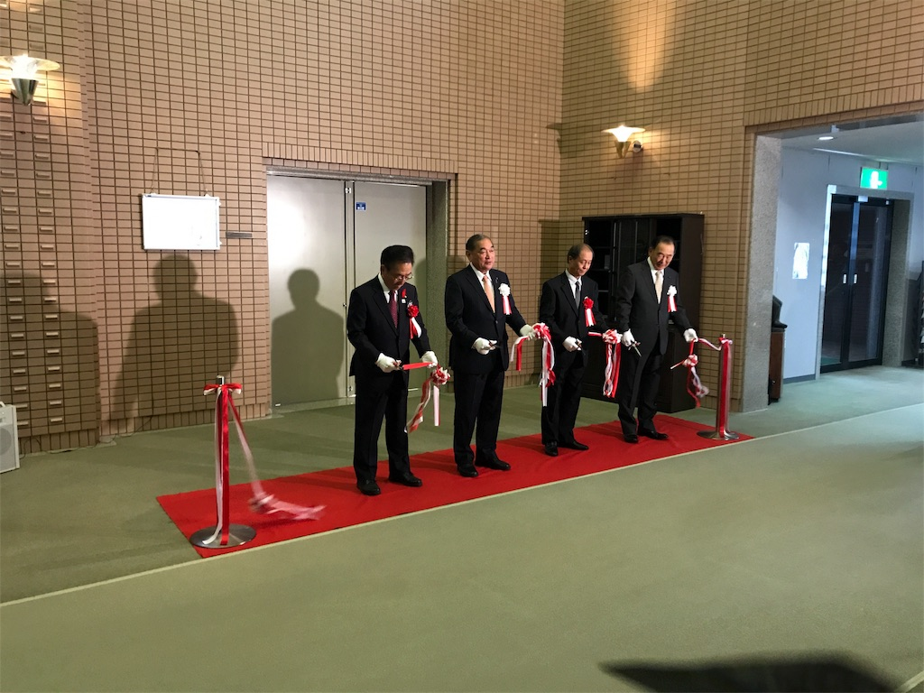 f:id:ikemotomasaru:20171028210346j:image