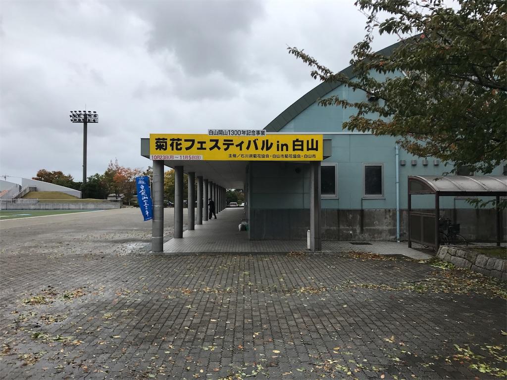 f:id:ikemotomasaru:20171028212647j:image