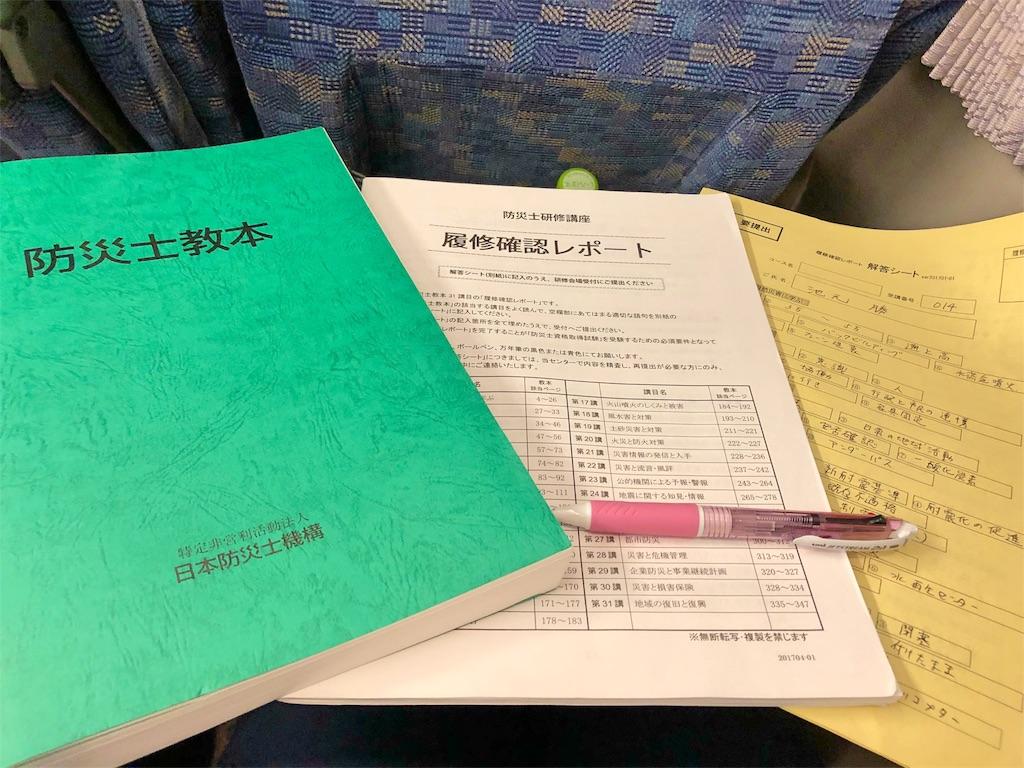 f:id:ikemotomasaru:20171121071756j:image