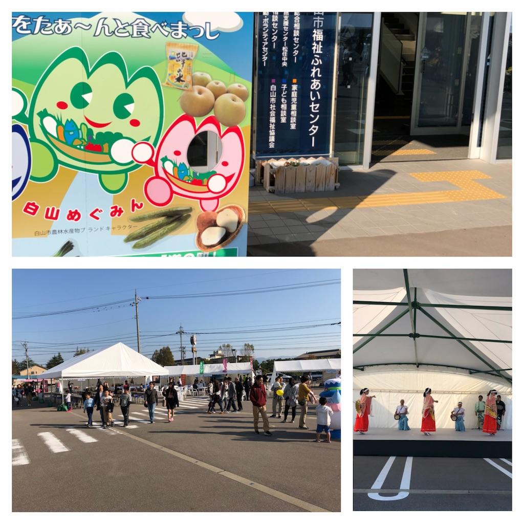 f:id:ikemotomasaru:20171121073220j:image