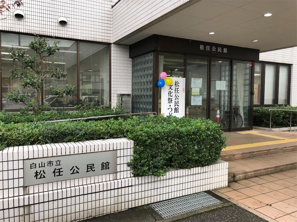 f:id:ikemotomasaru:20171220103630j:image