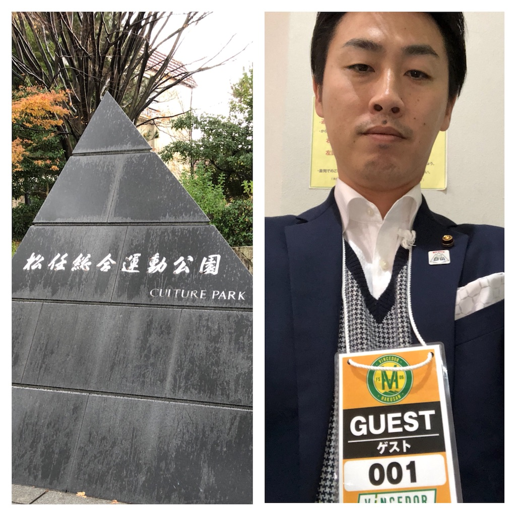f:id:ikemotomasaru:20171220104143j:image