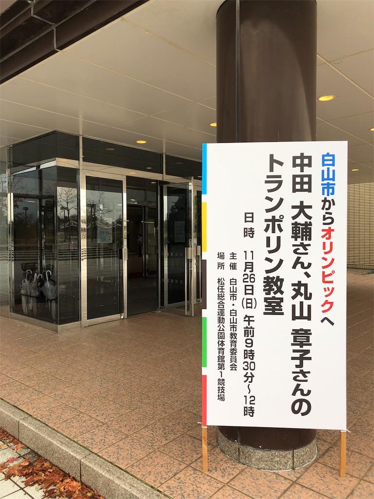 f:id:ikemotomasaru:20171220104533j:image