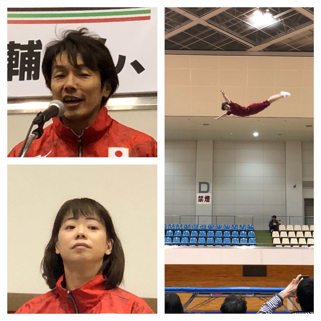 f:id:ikemotomasaru:20171220104542j:image