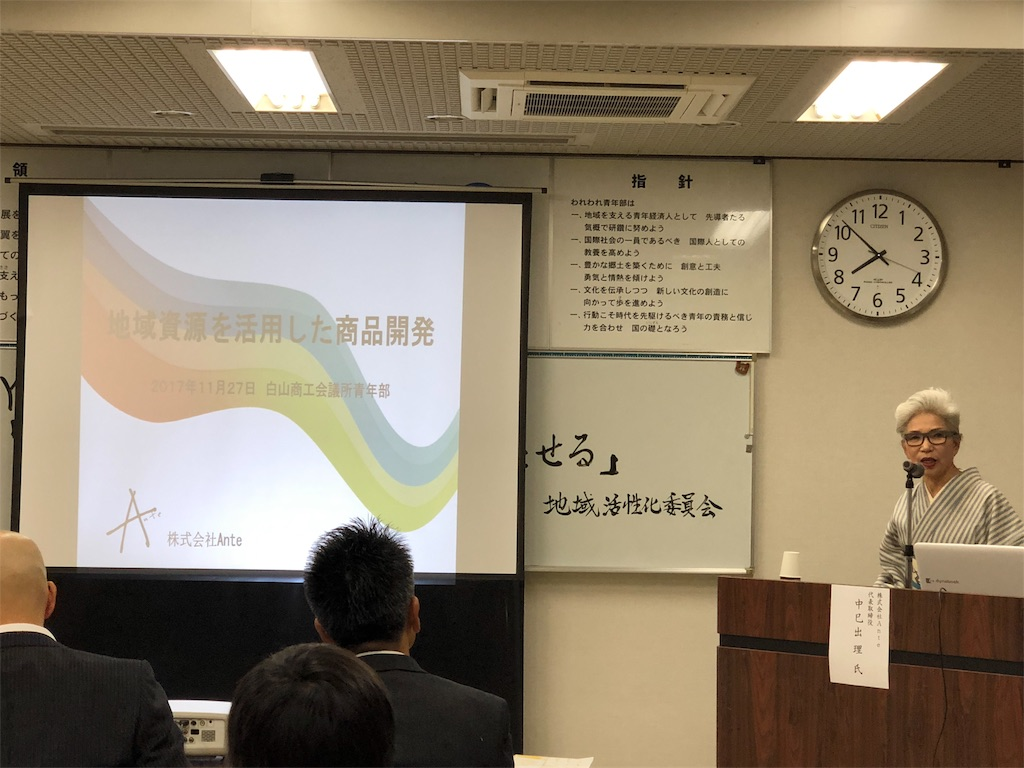 f:id:ikemotomasaru:20171220104608j:image