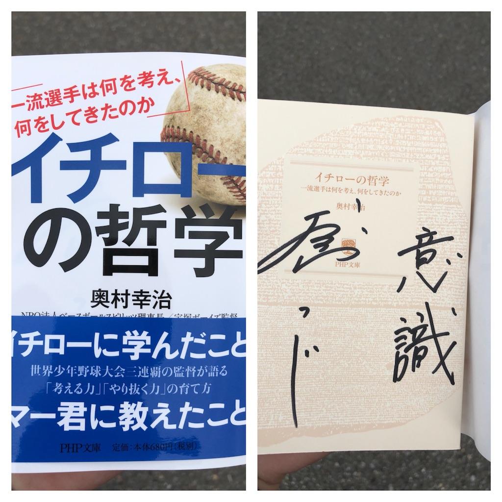 f:id:ikemotomasaru:20171220111128j:image