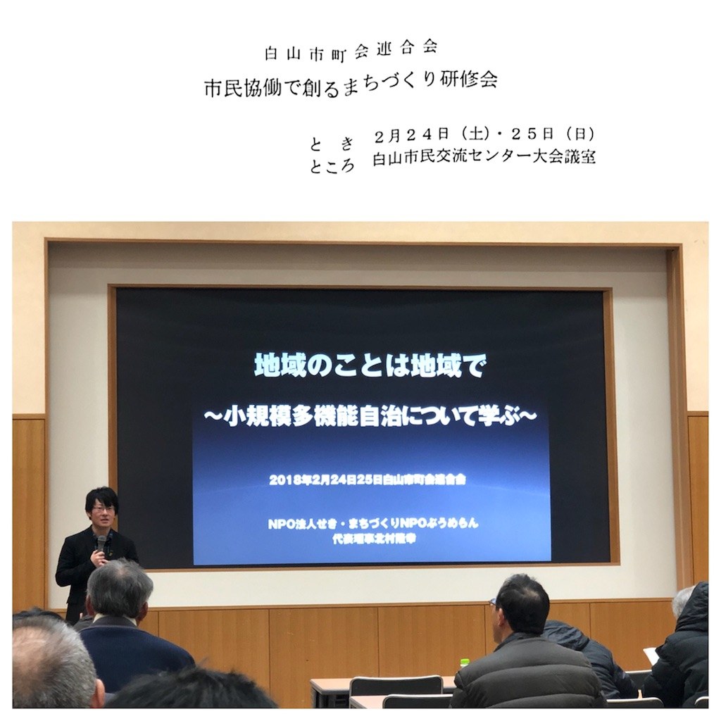 f:id:ikemotomasaru:20180225230420j:image