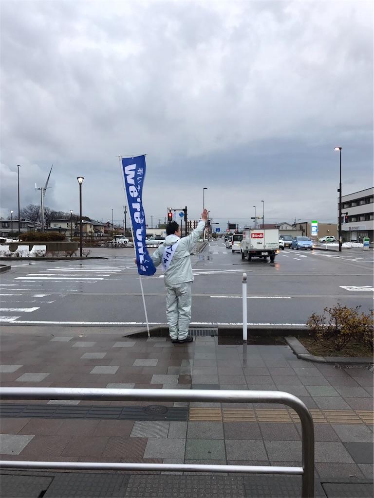 f:id:ikemotomasaru:20180401091823j:image