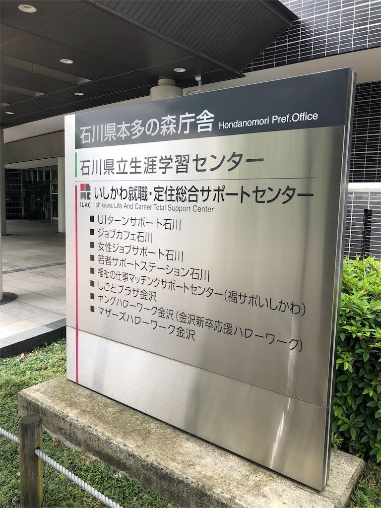 f:id:ikemotomasaru:20180602170529j:image
