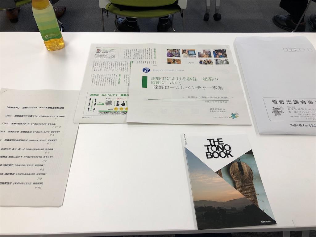 f:id:ikemotomasaru:20180705063320j:image