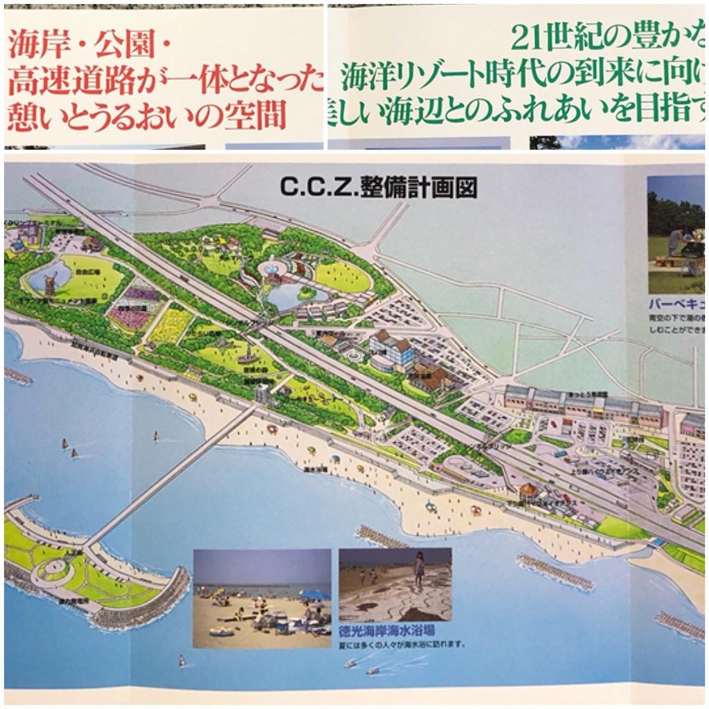 f:id:ikemotomasaru:20180831065051j:image