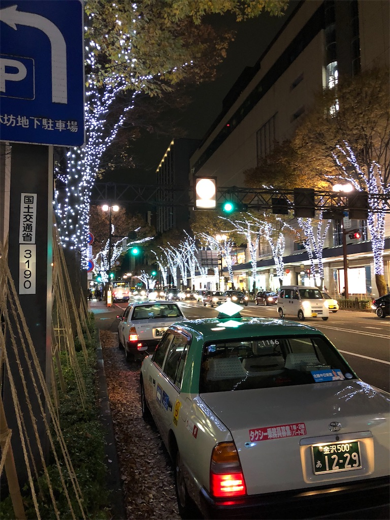 f:id:ikemotomasaru:20181114155054j:image