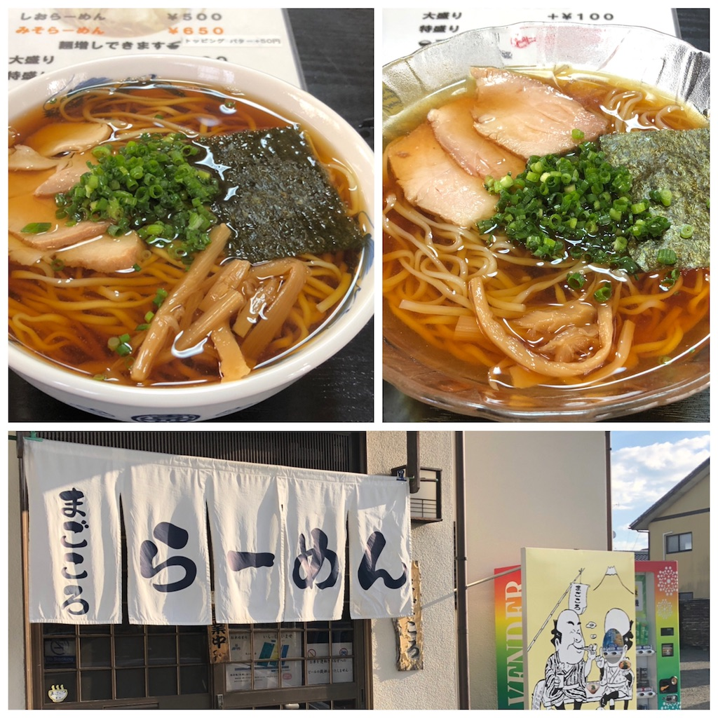 f:id:ikemotomasaru:20181114155821j:image