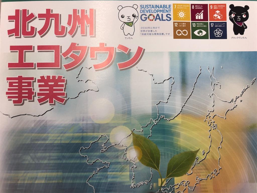 f:id:ikemotomasaru:20181226064154j:image