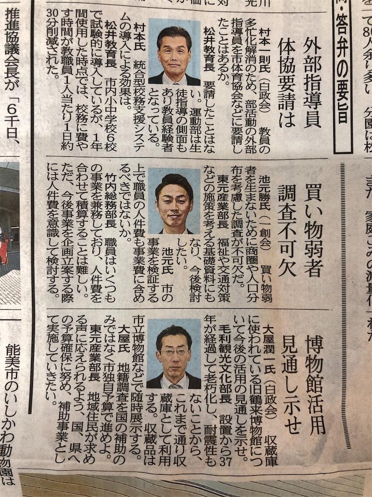 f:id:ikemotomasaru:20181226064919j:image