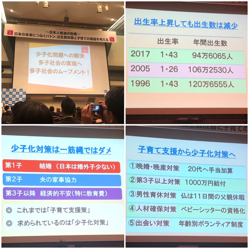 f:id:ikemotomasaru:20190201151753j:image