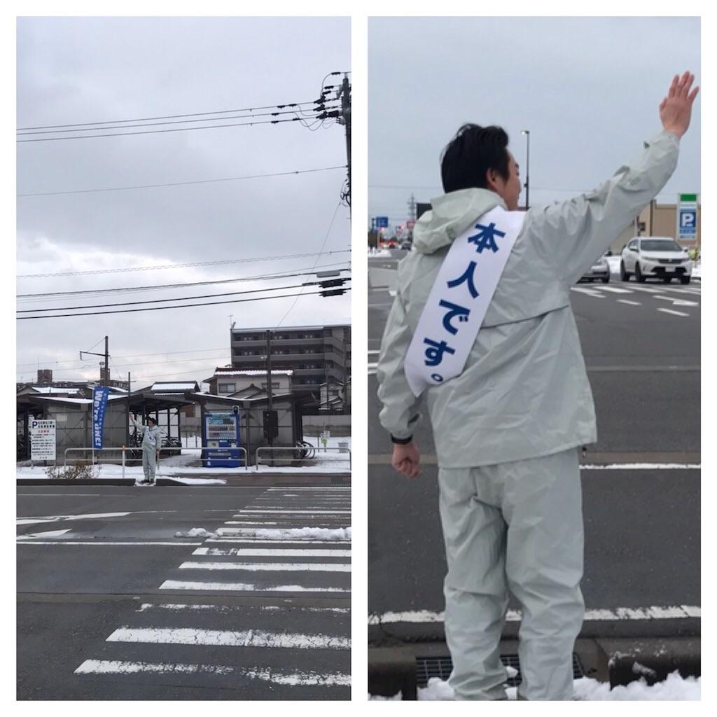 f:id:ikemotomasaru:20190201162021j:image