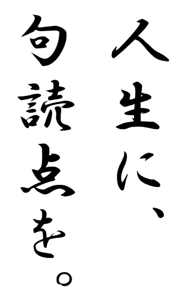 f:id:ikemotomasaru:20190328233834p:image
