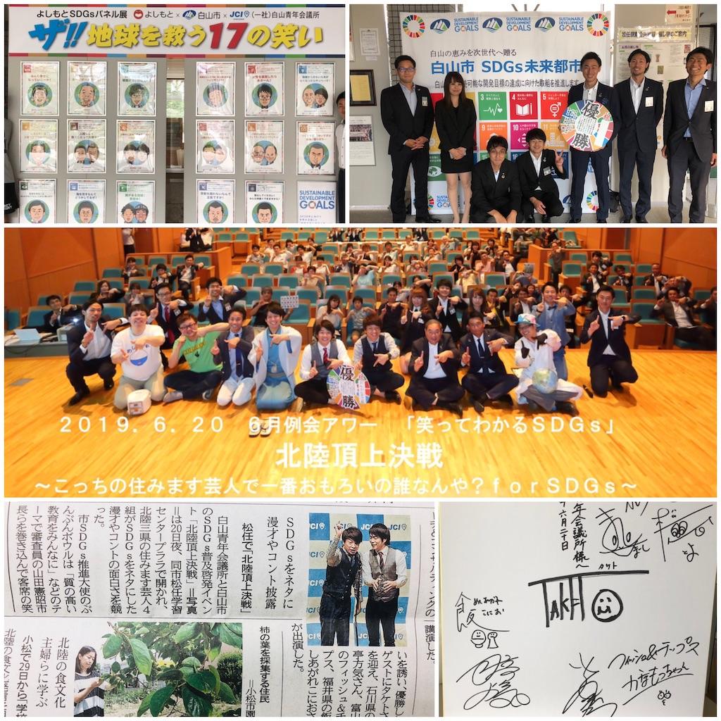 f:id:ikemotomasaru:20190831220231j:image