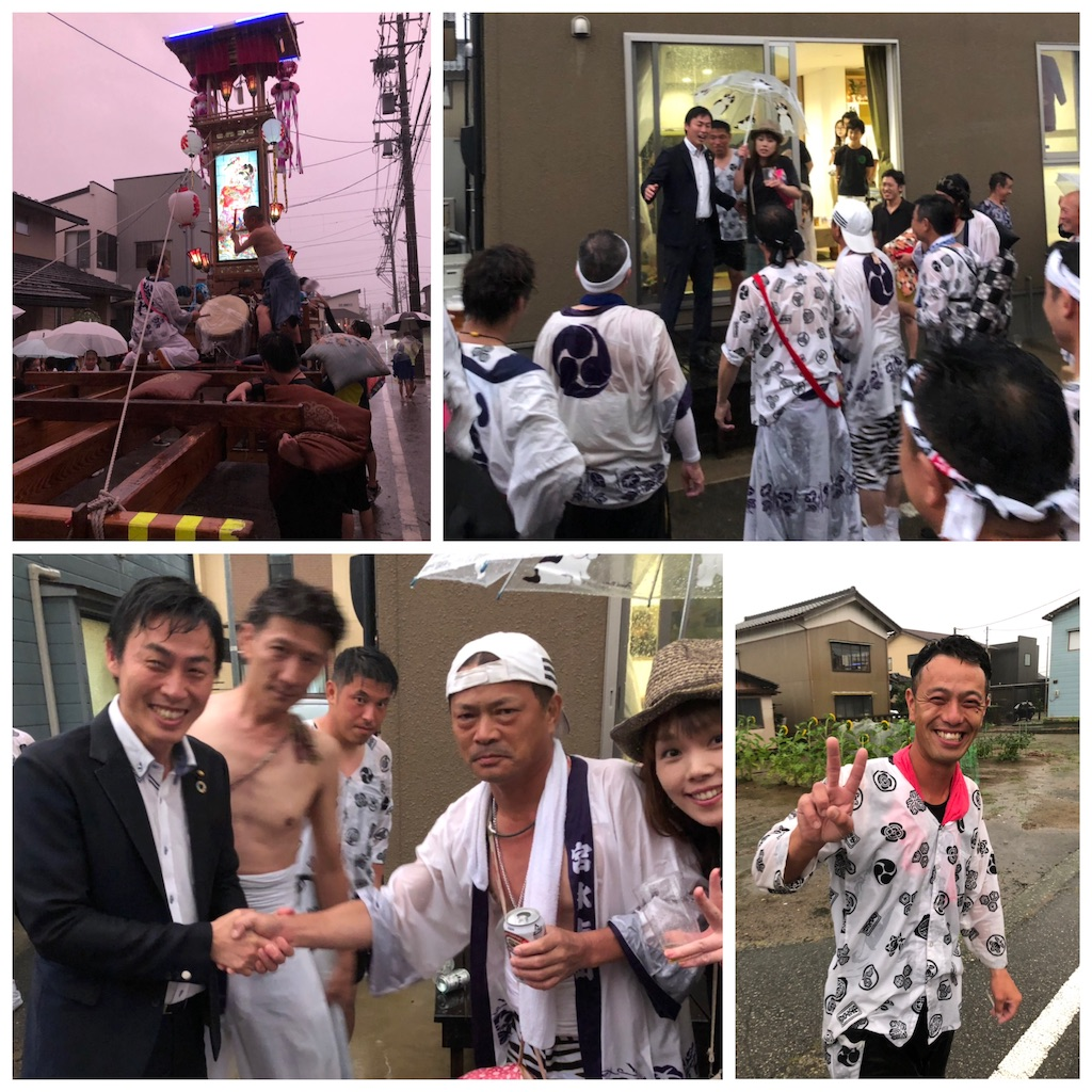 f:id:ikemotomasaru:20191016073705j:image