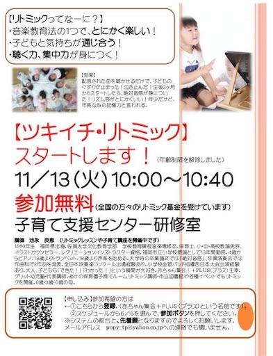 f:id:ikenagayoshie:20190310114158j:image