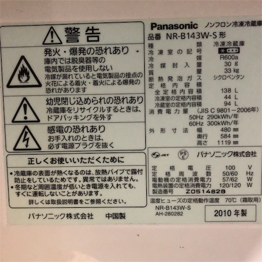 f:id:ikenagayoshie:20190321164004j:image