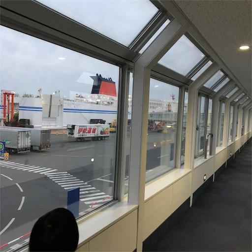f:id:ikenagayoshie:20190401193548j:image