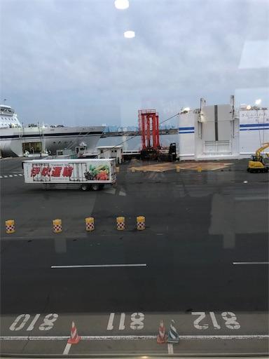 f:id:ikenagayoshie:20190402064318j:image