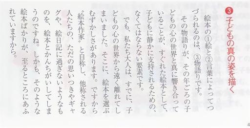 f:id:ikenagayoshie:20190420050401j:image