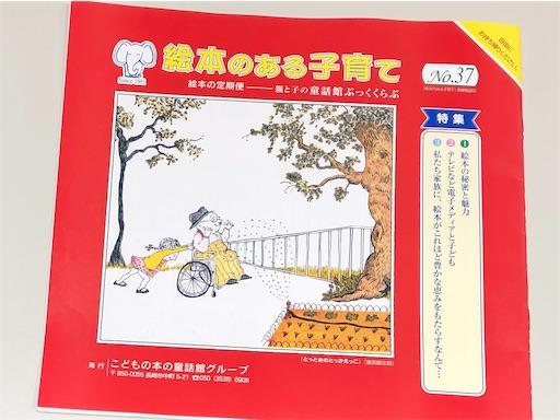 f:id:ikenagayoshie:20190420050408j:image