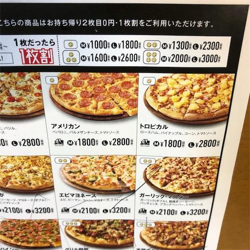 f:id:ikenagayoshie:20190425051859j:image